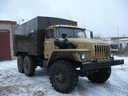 Осуществим текущий и полный капитальный ремонт автомобилей «Урал»